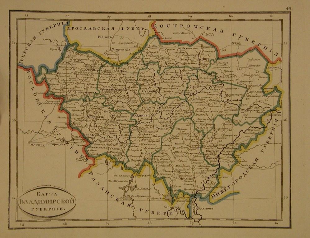 карта старой владимерского тракта что обращать внимание